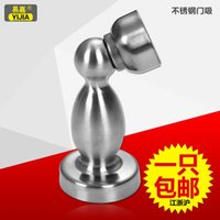 Wholesale Yi Jia authentic stainless steel door stopper solid thickening super suction toilet door touch the top of the door anti collision muffler