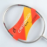 badminton tips - Sport dexterous Badminton Rackets High Quality Durable Badminton Racket Racquet Carbon Fiber Badminton Racket Own brand