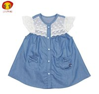 Wholesale 2016 south Korean children s wear CC girls dress in summer collor cotton lace Knee Length