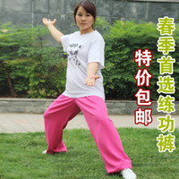 Wholesale Special offer Long Chengxiang Tai Chi Martial Arts pants pants silk linen and fitness pants