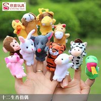 Wholesale 2016 Hot dolls doll zodiac doll plush toys small animal finger even toys for children years old