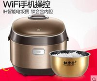 Wholesale Rice Cookers Intelligent IH super rice A key to high end rice cooker intelligent manipulation of the WIFI distance