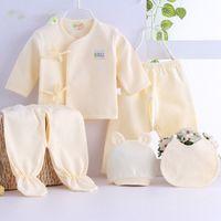 beautiful baby bibs - Neonatal Baby underwear sets Cotton Beautiful Baby Clothing Set hat Coat Bib pants set Multicolor Shipped randomly