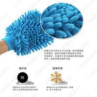Wholesale 10pcs Hot Sale Home Car Product Cache Gloves Chenille Wash Mitt Brush Washing Tools long life time