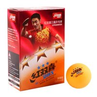 Wholesale Red yellow Samsung mm Table Tennis AY old and new packaging were shipped