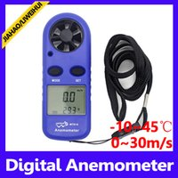 Wholesale Electronic anemometer Windsurfing sailing wind meter wind anemometer MOQ