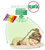 Wholesale New Arrival Mosquito Repellent Band Bracelets Anti Mosquito Pure Natural Baby Wristband Hand Ring