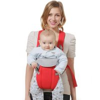baby cradle seat - 2016 NEW Adjustable Infant Baby Carrier Newborn Cradle Kid Sling Wrap Front Back Rider Backpack Pouch Bag Comfort Hip Seat L717