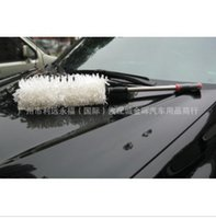 Wholesale The car dust dusters dusters wax wax and wax wax sweep round brush