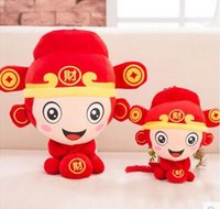 baby making games - 2016 new style Chinese zodiac make a fortune monkey red mascot plush toys baby toys cloth doll new year gift