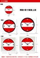 austria flag - Austria flag clock clock hotel bar living room TV wall decoration mute clock quartz clock