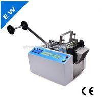 automatic paper cutting machine - EW S electric paper cutting machine automatic paper cutter program paper guillotine