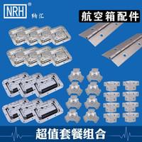 aluminum transport - HKX00007 show box air box accessories accessories aluminum box accessories hardware accessories transport box accessories