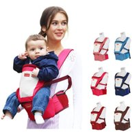 Wholesale Baby Carrier Four Seasons Waist Stool General Multi functional Hipseat Children Summer Breathable Baby Sling M