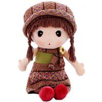 Wholesale Girls Plush Toys Girls Plush Dolls