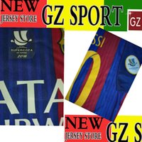 Wholesale 2016 super cup MESSI SUAREZ player version jersey customize patches