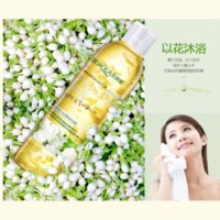 Wholesale BIOAQUA Jasmine romantic smooth shower gel bioaqua shower gel soap gel pad for mattress shower gel body wash
