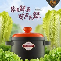 Wholesale creative French l dry resistance ceramic sand pot ecological stew pot Heat resistant to talk on