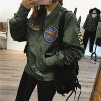 baseball industry - Korea Genuine Heavy Industries Medal embroidery zipper flight jacket jacket baseball uniform dark blue army green