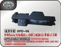 Wholesale Car Electronics Rear View Camera Special Car reversing back up rear view Camera for Chery Tiggo A3 sedan Wei Lin X5