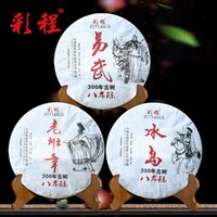 ancient tea ceremony - 3 Bowls Puer Tea Years Old Pu er Puerh Pu er Taetea g Ancient Tree Ripe Loose Royal Chinese Tea Ceremony Gift Health Care