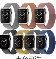Wholesale Milan International Stainless Steel band for Apple watch smart watches electroplating color