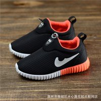 Cheap 2016 baby shoes air max kids shoes light spring led shoes for kids Black Soft soled running shoes Girls shoes boys shoes