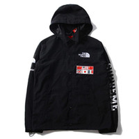 Wholesale 2016 Men Autumn Winter Single Breasted Zipper Jackets Coats Europe Harajuku Reflective Flag Map Hooded Military Man Windbreaker Jacket