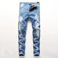 Cheap Stylish Mens Jeans Brand | Free Shipping Stylish Mens Jeans ...