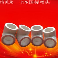 aluminum pipe elbows - PPR PPR90 PPR diameter elbow bend elbow joint PPR hot and cold water pipe fittings