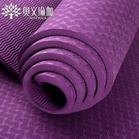 Wholesale The tasteless TPE yoga mat anti skid mat extension exercise more thick blanket Beginner Yoga Mat post