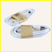 assurance phone service - Cell phone cables of Android V8 data line Buy postage Buy more can be discounted Quality assurance Long service life White
