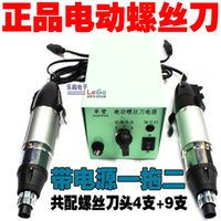 Wholesale 801 electric screwdriver electric screwdriver electric screwdriver with a super multi line v electric screwdriver approved Ts