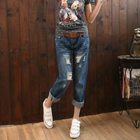 Wholesale New Fashion Summer Style Women Jeans ripped Holes Harem Pants Jeans Slim vintage boyfriend jeans for women