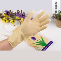 Wholesale Family expenses Protective industry gloves pairs