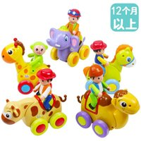 Wholesale 366 animal show little Knight huile rocking pony calf elephant fun cartoon puzzle inertial toy