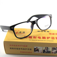 acrylic reading glasses - Retro Computer Glasses Eyewear Spectacles Black Fullrim Frame Read Eyeglasses Shade Bookworm Optical Plano Acrylic Clear Lens Antiradiation