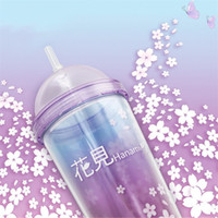 Wholesale Creative double layer water bottle with cute gifts sealing cup Cherry blossoms pattern suction cup couple cup oz