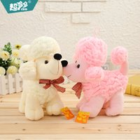 baby toy poodle - 2016 New Design Kawaii Poodle Dog Plush Pink amp White dream Color Girls Baby Toy Kid Toys Anime Stuffed Toys