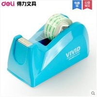 antiskid tape - brand deli small tape dispenser strips of tape cutter seat A colorful antiskid durable office supplies stationery