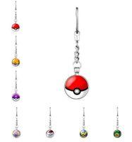 ball and chain keyring - Poke my ball key chain anime pocket double side convex circle time gem keyring keyring hang pendant male and female bag