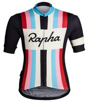 Wholesale 2016 Rapha Cycling Jerseys for Men Racing Cycling Shirts Ropa Ciclismo Sky Summer Breathable Bike Shirt Short Sleeves Tops Jerseys