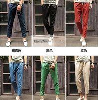 Wholesale Men Harem Baggy Sweat Pants Athletic Sporty Casual Pants Tapered Sport Hip Hop Cropped Trousers Mens Fashion Slacks Joggers SweatPants