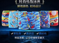 Wholesale Boy Swimwear Swim Trunks Boxer Shorts Beach Pants Polyester Hot Summer Seaside Children Supplies Brand New