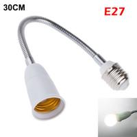 Wholesale Fast Ship In Hours CM E27 to E27 Flexible Extend Base LED Light Lamp Adapter Converter Socket