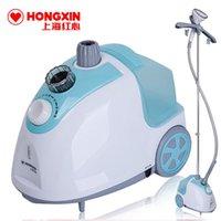 Wholesale steam hanging ironing machine genuine household hanging type electric irons ironing machine
