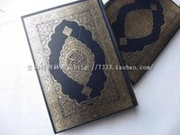 Wholesale Muslim magazine articles around the Quran in Arabic version of K Lan Ke S039