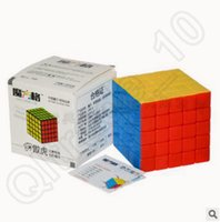 Wholesale 500pcs CCA3711 High Quality Qiyi MoFangGe Aohu mm x5x5 Puzzle Speed Magic Cube Puzzle Twist Cube Educational ABS Plastic Rubik Cube
