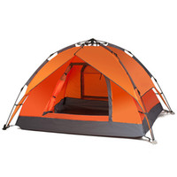 Wholesale 2016 New Portable Double Layer Person Rainproof UV folding tent for Hiking Fishing Hunting