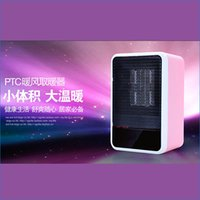 Wholesale Small desktop fan Heater Pink red blue PTC ceramic v w Mini Household electric Heater J14594